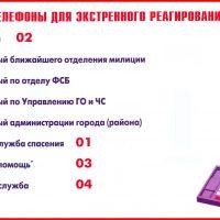 0_b2340_dfcd7cec_XXL